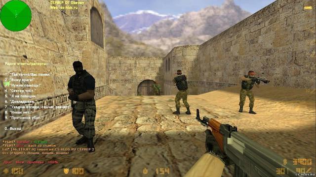 Counter-Strike chính thức tròn 20 tuổi, hơn hai thập kỷ vẫn sừng sững một tượng đài - Ảnh 2.