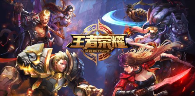 Game MOBA di động số 1 Trung Quốc - Vương Giả Vinh Diệu.