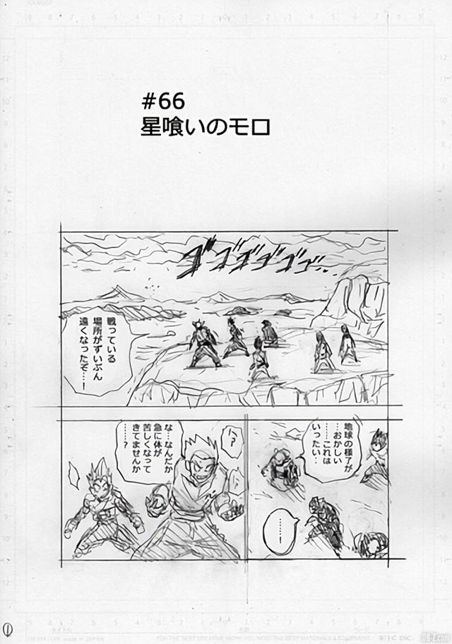 Dragon Ball Super chap 66: Moro hấp thụ năng lượng của Trái Đất, giữa tình thế nguy hiểm Whis tiết lộ điểm yếu của kẻ ác - Ảnh 2.