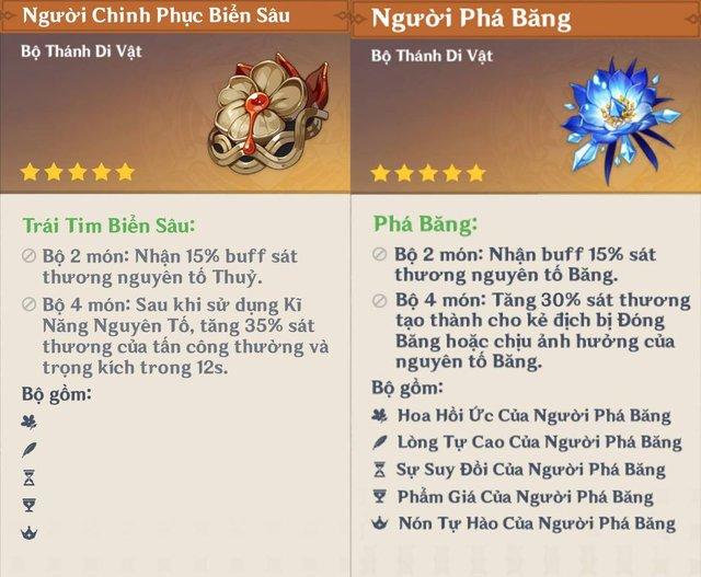 Spoil Genshin Impact: Lộ diện bản đồ mới Long Tích Tuyết Sơn, tướng mới Xiao sẽ ra mắt trong phiên bản 1.2 - Ảnh 7.