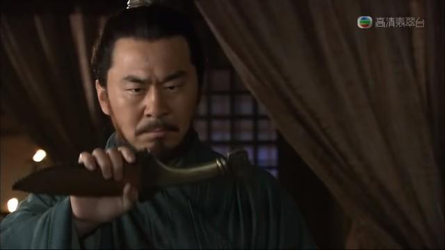 Lý do Tào Tháo phải mượn Thất tinh bảo đao để hành thích Đổng Trác - Ảnh 2.