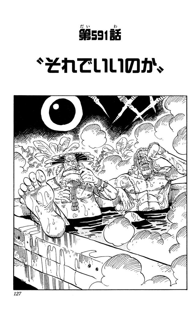 One Piece: Bí mật về kho báu mà cả thế giới muốn khám phá chính là một lời tiên tri? - Ảnh 3.