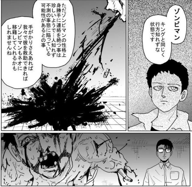 One Punch Man: Zombie Man khi vượt qua được giới hạn bản thân liệu có đạt đến cấp độ của thánh phồng Saitama? - Ảnh 2.