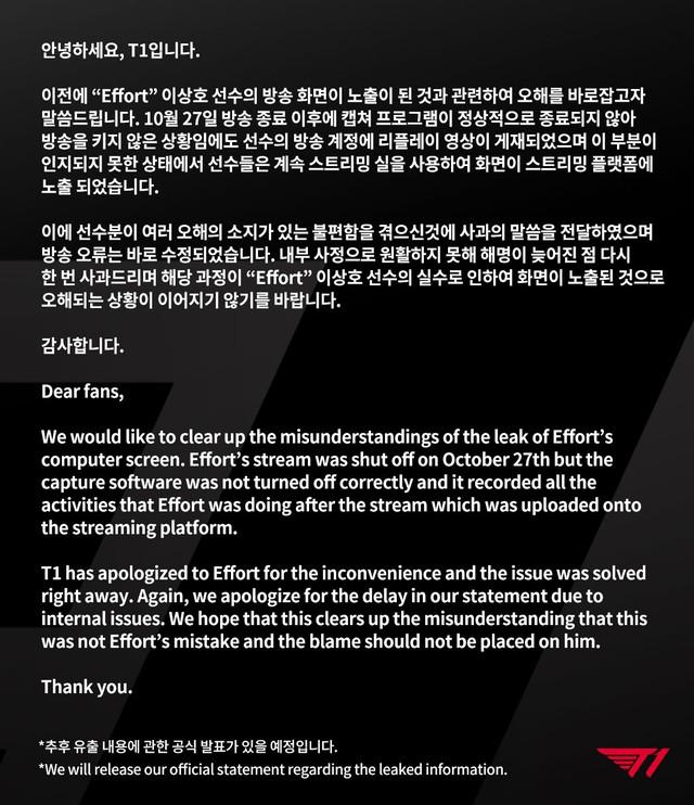 Phát ngôn xúc phạm Hàn Quốc và đá xoáy Faker, FNC Bwipo bị fan T1 dọa gửi đơn kiện lên Riot - Ảnh 3.