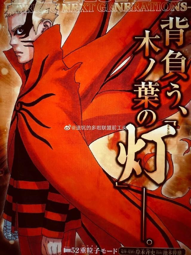 Naruto quyết khô máu với Isshiki, Boruto thức tỉnh con mắt bí ẩn khiến Sasuke kinh ngạc trong chap mới - Ảnh 1.