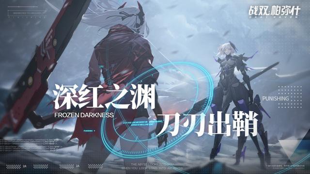5 tựa Game Mobile phong cách Anime đáng thử nhất  Comkurogamepunishingsc22020-01-21-16-38-09-1604265180503234859425
