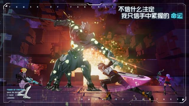 5 tựa Game Mobile phong cách Anime đáng thử nhất  Tower-of-pantasy-2-1604268015023916485741