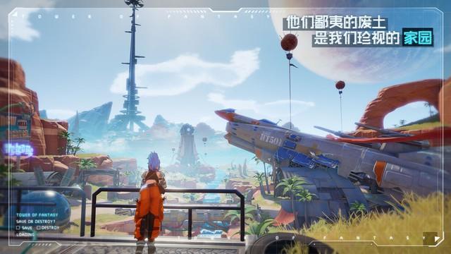 5 tựa Game Mobile phong cách Anime đáng thử nhất  Tower-of-pantasy-5-1604268014978641096954