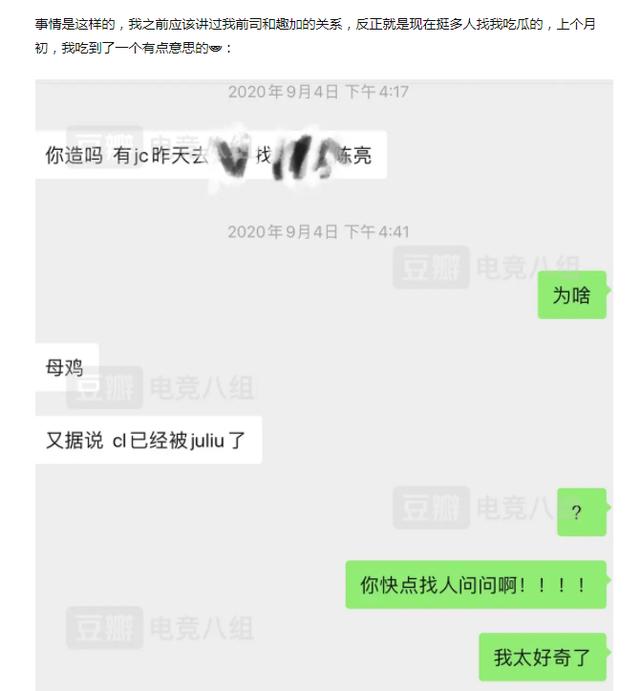 FunPlus Phoenix hỏi mua Nuguri, nhưng chưa kịp đàm phán đã phải rút lui vì giám đốc tài chính... ôm tiền bỏ trốn? - Ảnh 2.