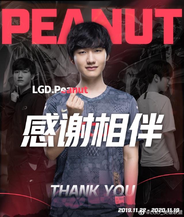 Đưa LDG Gaming đến CKTG sau 5 năm, Peanut vẫn phải ra đi trong tiếc nuối - Ảnh 2.