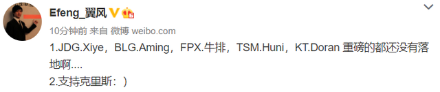 Chia tay hàng loạt trụ cột, LGD Gaming sẽ bỏ mặc team LMHT để tập trung phát triển đội DOTA2? - Ảnh 6.