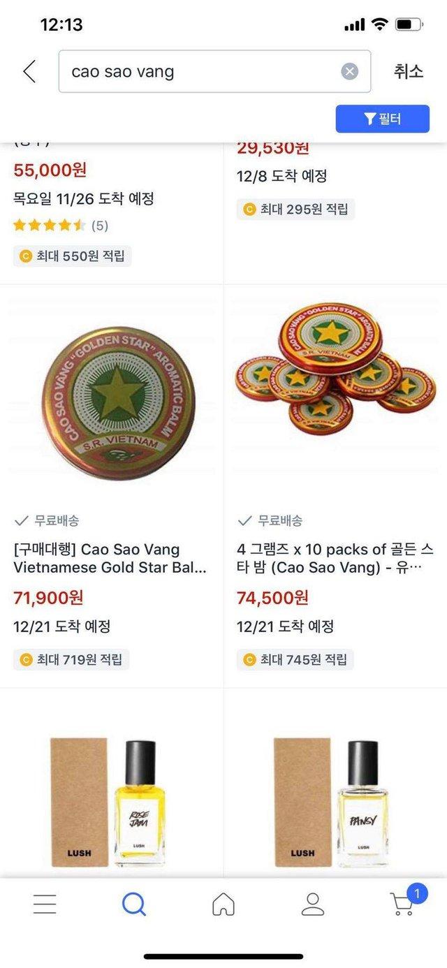 Netizen ngã ngửa khi soi giá siêu phẩm cao sao vàng Việt Nam ở nước ngoài, hơn 250k một hộp - Ảnh 2.