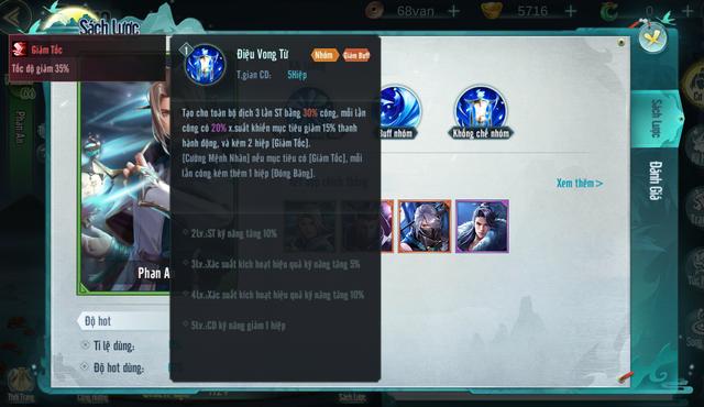 Ngọc kháng debuff chính thức xuất hiện, game thủ Nghịch Mệnh Sư tuyên bố: Quỷ Cốc Tử - Phan An chuẩn bị ra chuồng gà! - Ảnh 3.