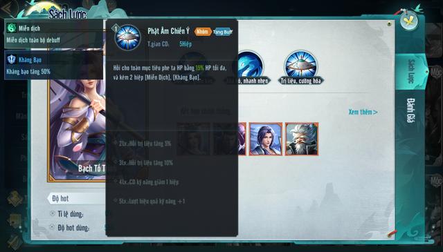 Ngọc kháng debuff chính thức xuất hiện, game thủ Nghịch Mệnh Sư tuyên bố: Quỷ Cốc Tử - Phan An chuẩn bị ra chuồng gà! - Ảnh 8.