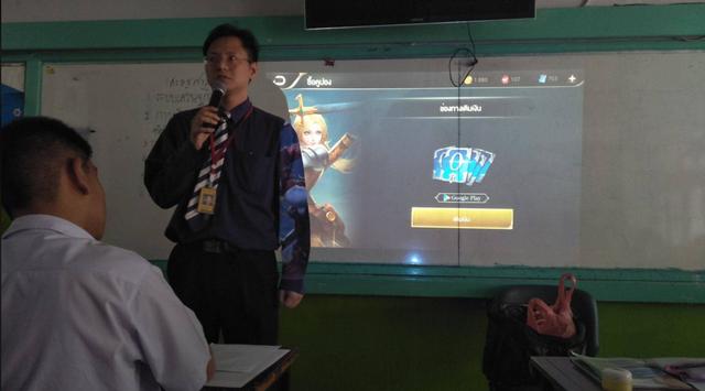 Vừa khéo dạy Liên Quân Mobile, thầy giáo này còn làm điều mà chẳng mấy ai dám nghĩ - Ảnh 3.