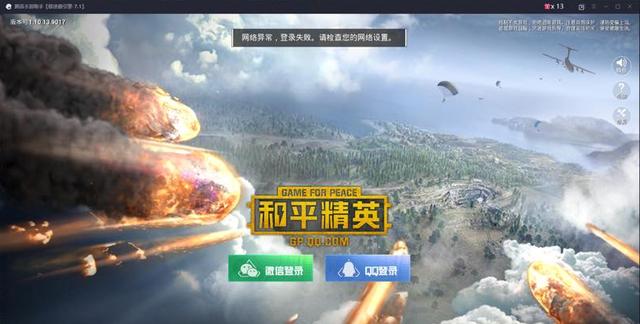 Game thủ PUBG Mobile hack xuyên tường, Tencent không thể khóa nick, lý do thực sự mới sốc - Ảnh 2.