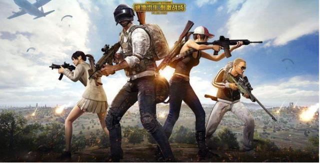 Game thủ PUBG Mobile hack xuyên tường, Tencent không thể khóa nick, lý do thực sự mới sốc - Ảnh 1.