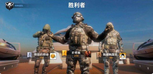 Bị game thủ Việt chê nát vì hack nhưng game FPS này sắp đua Tam Mã với PUBG Mobile và Honor of Kings - Ảnh 4.