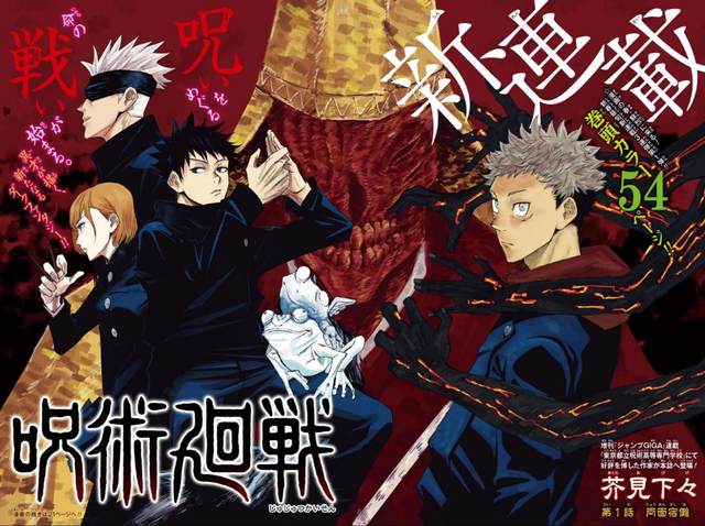 Top 15 manga lấy chủ đề yêu ma quỷ quái hay nhất lịch sử, Kimetsu No Yaiba chỉ xếp thứ 2 (P1) - Ảnh 5.