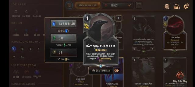 VNG lại ăn mưa gạch đá từ game thủ vì mắc lỗi sơ đẳng khi mang bom tấn Riot về Việt Nam - Ảnh 4.