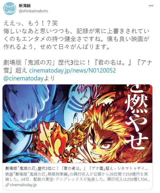 Your Name chính thức bị đánh bại bởi Kimetsu no Yaiba the Movie, đạo diễn Shinkai Makoto lên tiếng - Ảnh 4.