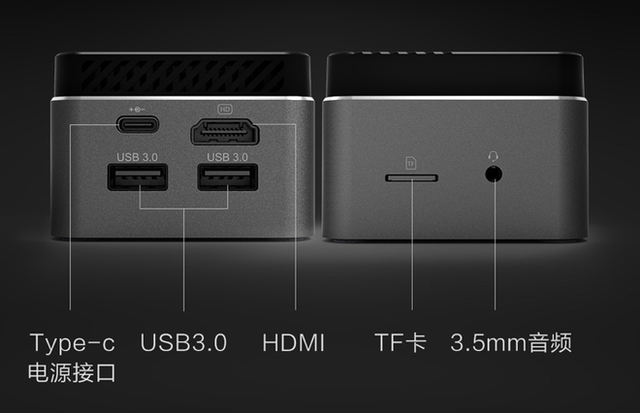 Xiaomi ra mắt PC nhỏ bằng khối Rubik: Có thể bỏ túi, trọng lượng 145g, chip Intel, giá 3.5 triệu đồng - Ảnh 3.