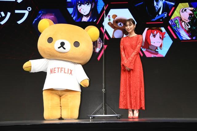 Mascot Netflix Anime
