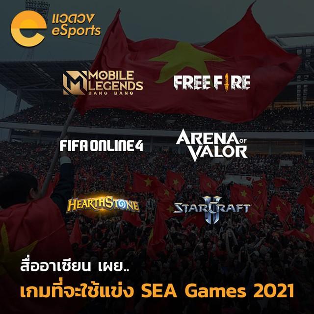 Lộ 6 game eSports tại Sea Games Việt Nam? Game thủ PUBG Mobile và LMHT sẽ khóc hận nếu đây là sự thật - Ảnh 2.