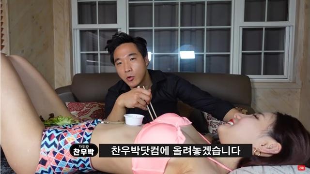 Làm clip ăn sushi không mặc gì trên người bạn gái, nam Youtuber bị xóa video còn lên tiếng chỉ trích ngược - Ảnh 4.