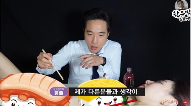 Làm clip ăn sushi không mặc gì trên người bạn gái, nam Youtuber bị xóa video còn lên tiếng chỉ trích ngược - Ảnh 3.