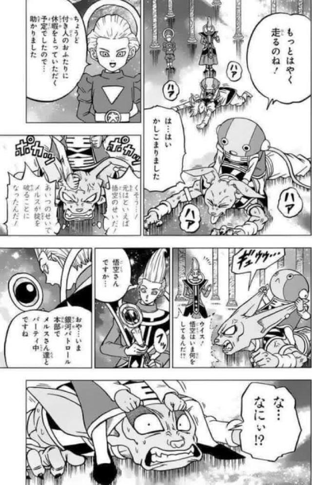 Leak Dragon Ball Super chap 67: Zeno trừng phạt Beerus, phản diện đến từ đa vũ trụ khác xuất hiện - Ảnh 1.