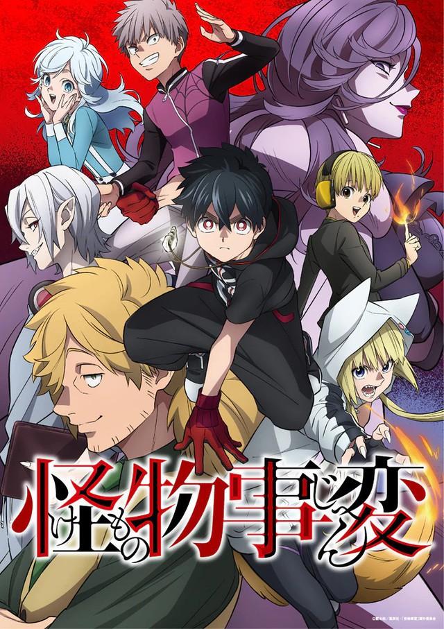 Top 5 anime hành động siêu hấp dẫn không nên bỏ lỡ mùa xuân 2021 - Ảnh 1.