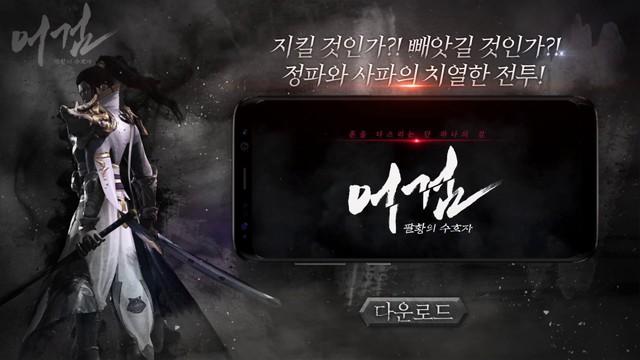 Tiên Kiếm Kỳ Hiệp - MMORPG đẳng cấp Hàn Quốc ra mắt kiểu cục súc: Nay thông báo, 24/12 đã chính thức... Open Beta - Ảnh 1.