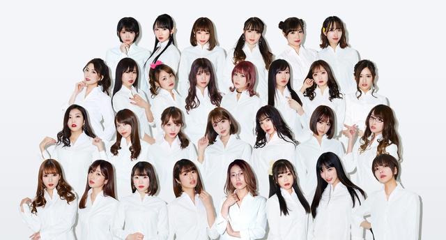 Đồng nghiệp cùng team dính COVID, fan hoảng hồn lo lắng cho Yua Mikami bị lây nhiễm - Ảnh 1.