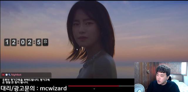 Siêu phẩm game Hàn gây chấn động khi hợp tác cùng nữ hoàng cảnh nóng, đến MV trailer thôi cũng ướt át đậm chất 18+ - Ảnh 7.