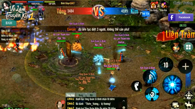 VNG đưa ra cấu hình gây sốc đối với VLTK 1 Mobile 2D kinh điển, máy từ đời Tống Kim cũng chơi cực mượt - Ảnh 5.