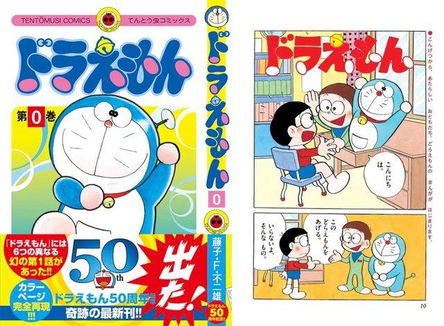 NXB Kim Đồng sắp phát hành Doraemon Vol.0: Khi tuổi thơ chẳng bao giờ lùi vào dĩ vãng - Ảnh 4.