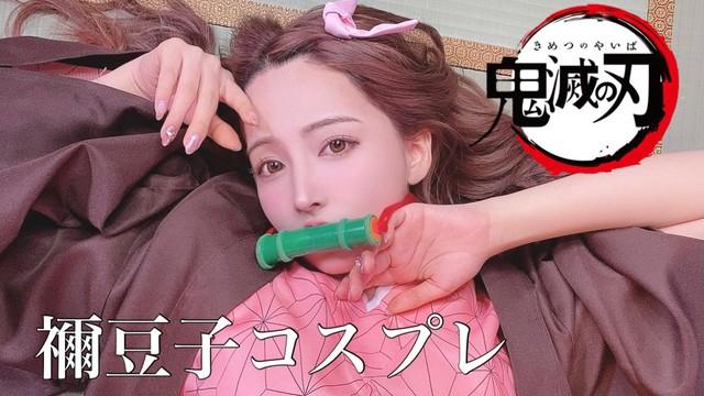 Yua Mikami làm vlog cosplay Kimetsu no Yaiba, nhá hàng fan sắp ra mắt sản phẩm cực sexy - Ảnh 2.