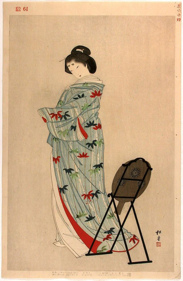 Những quy tắc kỳ quặc trong chuyện 'phòng the' của các Shogun Nhật Bản - Ảnh 4.