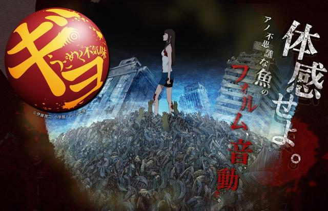 4 tác phẩm gây ám ảnh tột cùng của vua truyện kinh dị Junji Ito giúp năm mới thêm cảm xúc - Ảnh 2.