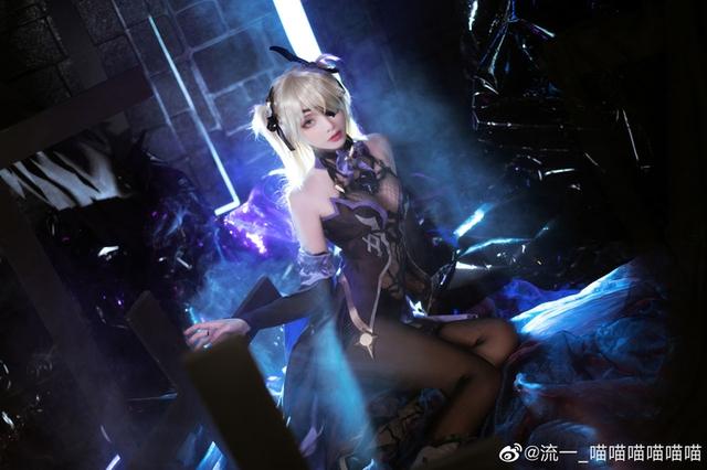 """nữ coser biến """"công chúa định tội"""" trong Genshin Impact dậy thì thành công Photo-1-16093862926531225809555"""