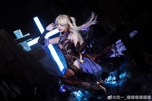 """nữ coser biến """"công chúa định tội"""" trong Genshin Impact dậy thì thành công Photo-1-1609386297612390564187"""