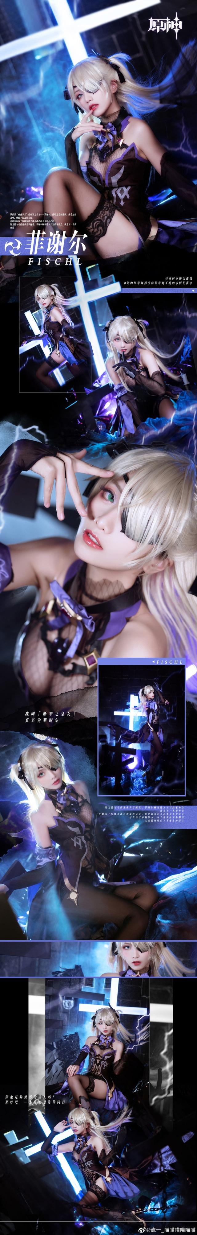 """nữ coser biến """"công chúa định tội"""" trong Genshin Impact dậy thì thành công Photo-1-1609386303139635245191"""