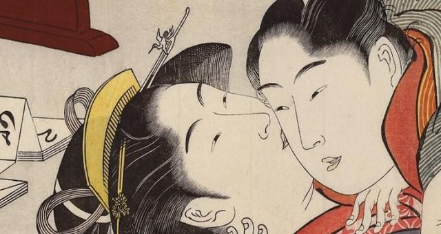 Những quy tắc kỳ quặc trong chuyện 'phòng the' của các Shogun Nhật Bản - Ảnh 3.
