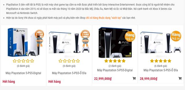 PS5 tại Việt Nam giảm giá chóng mặt, game thủ bình thường đã có thể mua được - Ảnh 3.