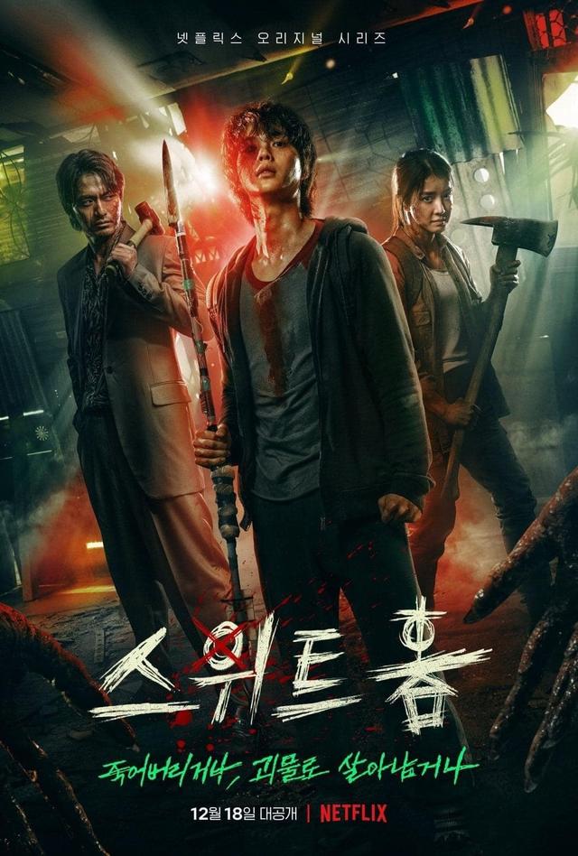 Sweet Home: Siêu phẩm kinh dị Hàn Quốc được Netflix đầu tư mạnh tay nhất 1290969114240527556339755943681778177365252o-16073630210541927633477