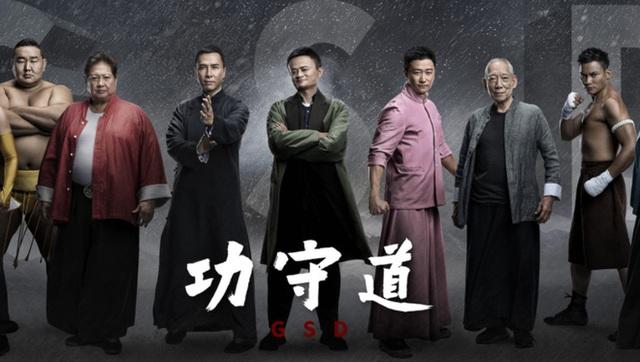 Được cả showbiz Hoa ngữ kính nể, Jack Ma vẫn bị vị đại ca khét tiếng này buông lời phũ phàng - Ảnh 2.