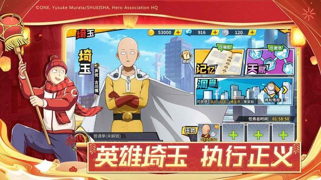 One Punch Man: The Strongest Man - Game mobile thẻ tướng ăn theo bộ manga nổi tiếng mở đăng ký - Ảnh 1.