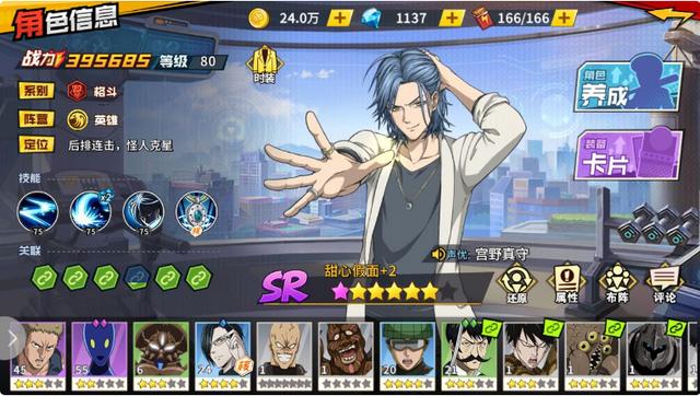 One Punch Man: The Strongest Man - Game mobile thẻ tướng ăn theo bộ manga nổi tiếng mở đăng ký - Ảnh 3.