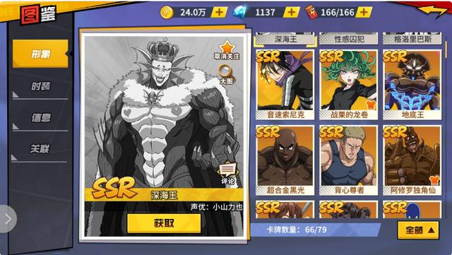 One Punch Man: The Strongest Man - Game mobile thẻ tướng ăn theo bộ manga nổi tiếng mở đăng ký - Ảnh 4.